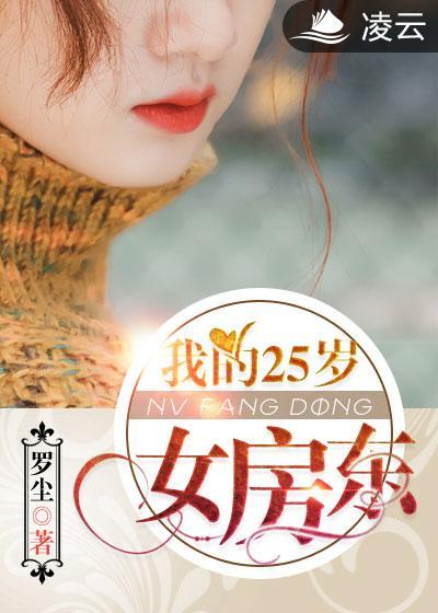 苏清欢小说全文