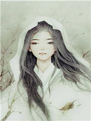 妃常妖娆:小皇帝爱上我