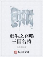 江志文周诗语