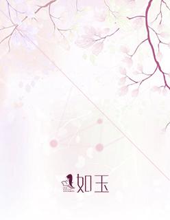 修仙小神农